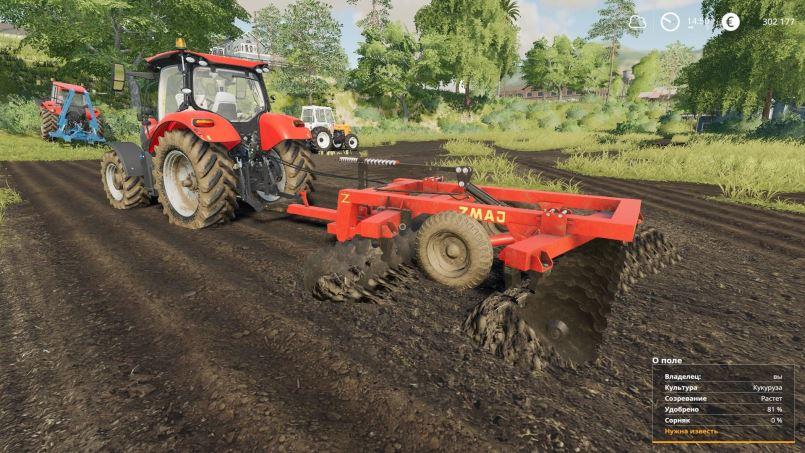 Мод Zmaj z828 v 1.0 для Farming Simulator 2019