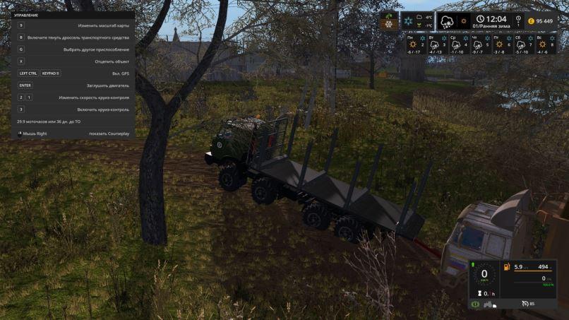 Мод Камаз пак 8х8 Лесовоз v beta для Farming Simulator 2017