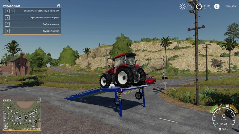 Мод Передвижная рампа v 1.0 для Farming Simulator 2019