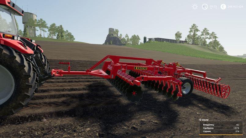 Мод Knoche MAXI SEM 4m v 1.0 для Farming Simulator 2019