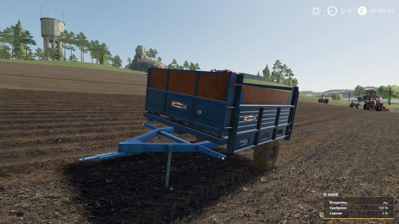 Мод Hodgep SZF-5 v 1.0 для Farming Simulator 2019