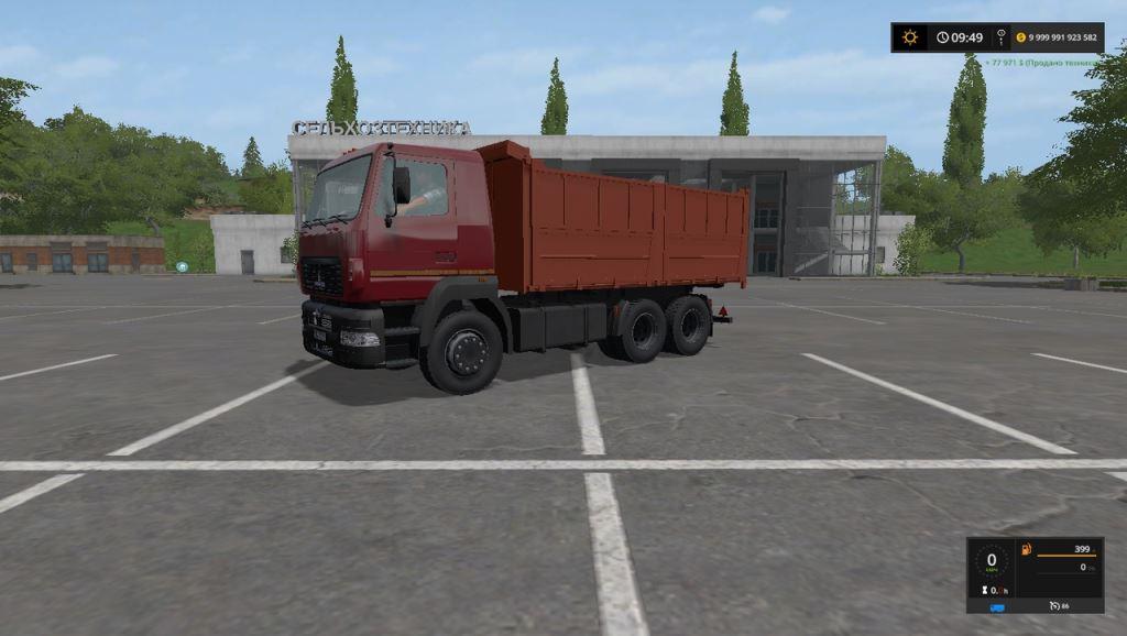 Мод Пак Маз-6501C5-524 и Маз-6501B9-470-021 v 1.2 для Farming Simulator 2017