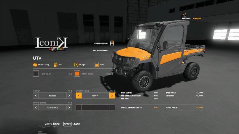 Мод Iconik UTV v 1.0 для Farming Simulator 2019
