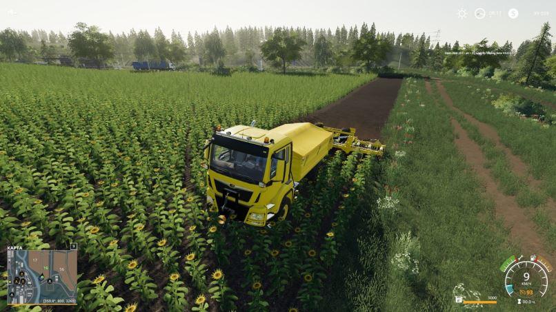 Мод MAN TGS 18.500 4x4 Modul v 1.0 для Farming Simulator 2019