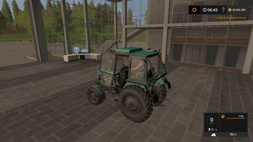 Мод Трактор ЮМЗ-8240 4X4 v 1.1 для Farming Simulator 2017