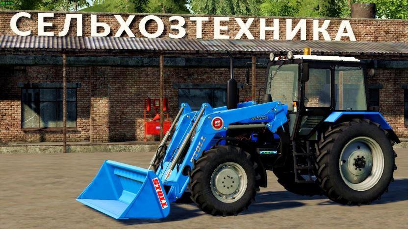 Мод Трактор МТЗ-1221 v 2.0.2 для Farming Simulator 2019