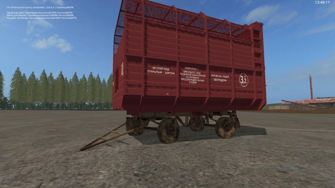 Мод 2ПТС-4 Фургон v 4.0 для Farming Simulator 2017