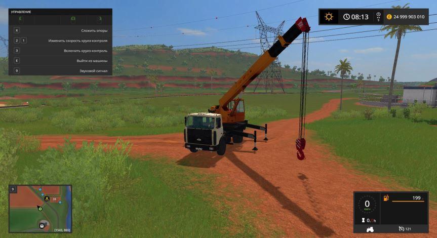 Мод Автокран МАЗ-КС35715 v 1.1.0.1 для Farming Simulator 2017