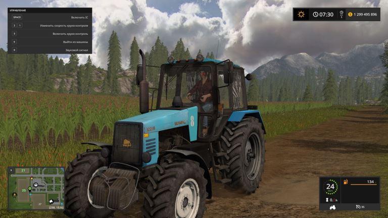 Мод МТЗ-1221 Сарэкс v 1.0 для Farming Simulator 2017