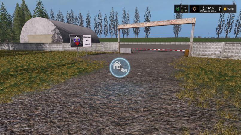 Мод Карта Россия v 2.0.2 для Farming Simulator 2017