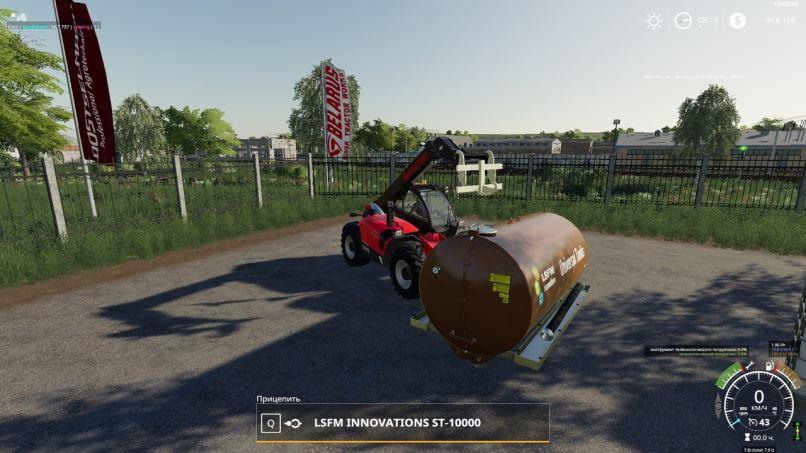 Мод LSFM Universal Tank Pack v 1.0 для Farming Simulator 2019
