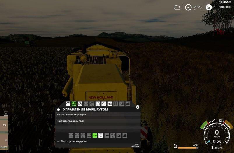 Мод Курсплей SP Courseplay v 6.01.00087 beta для Farming Simulator 2019