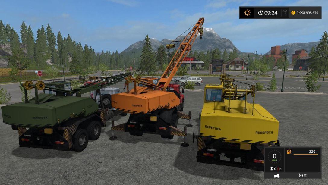 Мод Краз-250 KS4561A v 1.0 для Farming Simulator 2017