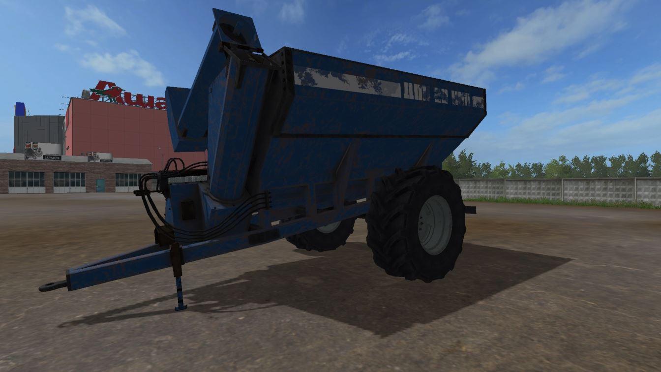 Мод Дон-20 НПП v 1.0 для Farming Simulator 2017