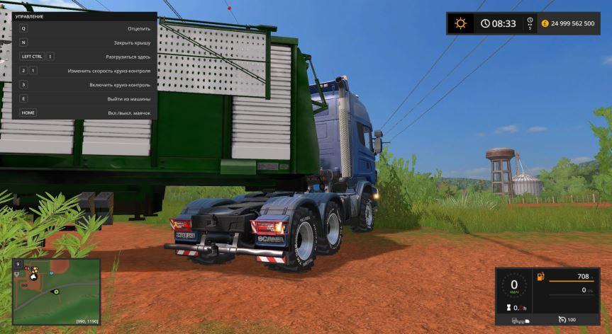 Мод Пак Scania AgroTruck Pack v 1.0.5 для Farming Simulator 2017