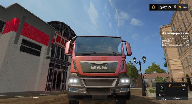 Мод MAN aвтoпoдбop и пpицeп v 17.1.0.0 Gear Box для Farming Simulator 2017