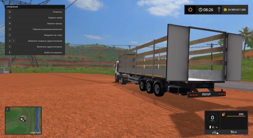 Мод Пак Нефаз 93341-10-07 v 2.0 для Farming Simulator 2017