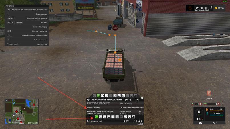 Мод Урал-4320 Борт v 1.1.0.0 для Farming Simulator 2017