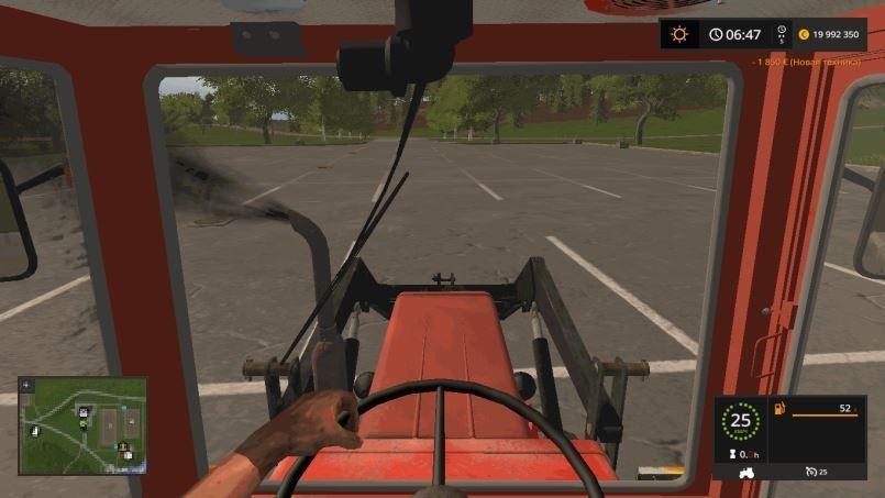 Мод ВТЗ Т-25 v 1.0.0 для Farming Simulator 2017