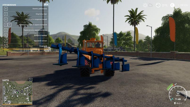 Мод ПСКУ-6 v 1.5 для Farming Simulator 2019