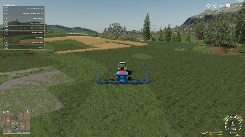 Мод Скрипт Wild Grass v 0.9.0.0 для Farming Simulator 2019